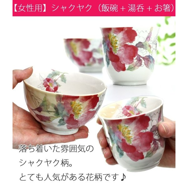 食器 ギフト 夫婦茶碗 結婚祝い プレゼント 「和藍ブランド」みさき 夫婦茶碗ギフトセット (名入れ若狭箸へ変更可能) プレゼント leun 05
