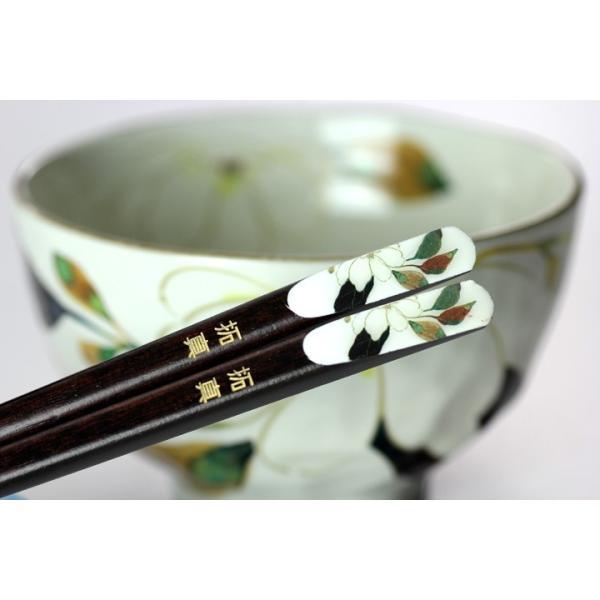 食器 ギフト 夫婦茶碗 結婚祝い プレゼント 「和藍ブランド」みさき 夫婦茶碗ギフトセット (名入れ若狭箸へ変更可能) プレゼント leun 08