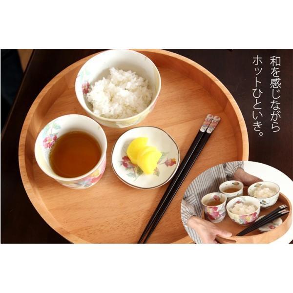 食器 ギフト 夫婦茶碗 結婚祝い プレゼント 「和藍ブランド」みさき 夫婦茶碗ギフトセット (名入れ若狭箸へ変更可能) プレゼント leun 09