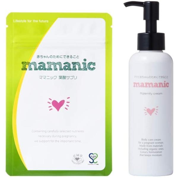 葉酸サプリ マタニティクリーム 2点セット  ママニック 葉酸サプリメント ビタミン 鉄分 妊娠 無添加 妊娠線予防クリーム 保湿