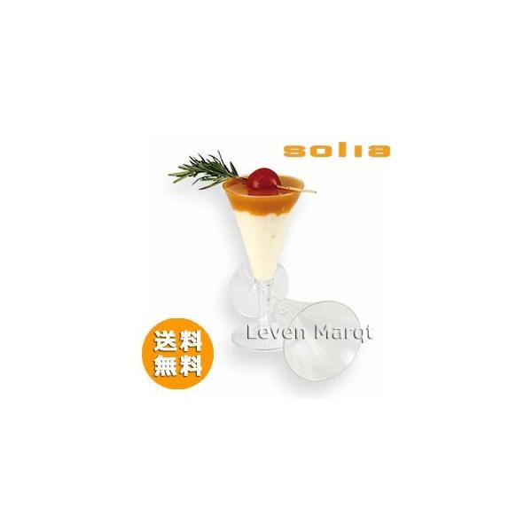 ソリア solia カクテルグラス 75ml 180個入りクリア ケータリング/プラスチック容器/使い捨て食器