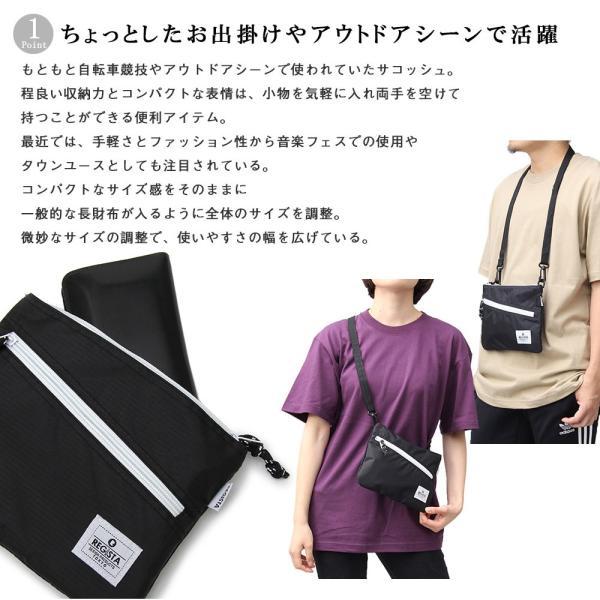 サコッシュ サコッシュバッグ ショルダーバッグ バッグ 斜め掛けバッグ メッセンジャーバッグ カジュアル 旅行 鞄 軽い シンプル 人気 バッグ lfs 04