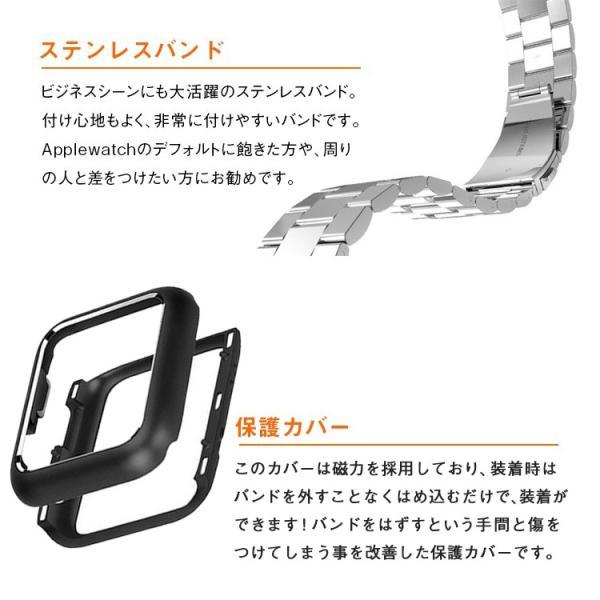 Apple watch4対応  Applewatch series ステンレス バンド セット スタンド 保護フィルム付き スタンド 40mm 44mm 5点セット|lfs|03