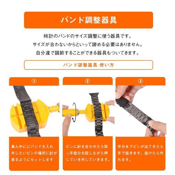 Apple watch4対応  Applewatch series ステンレス バンド セット スタンド 保護フィルム付き スタンド 40mm 44mm 5点セット|lfs|05