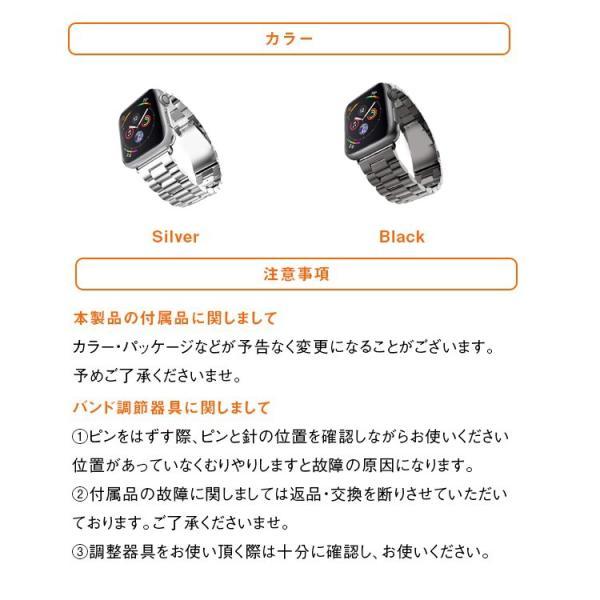 Apple watch4対応  Applewatch series ステンレス バンド セット スタンド 保護フィルム付き スタンド 40mm 44mm 5点セット|lfs|06