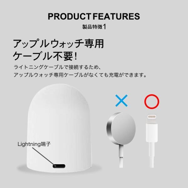 AppleWatch スタンド 充電器 series3 series2 38mm 42mm 丸型 Macintosh型 charger 充電器不要 Lightning 充電 おすすめ|lfs|03