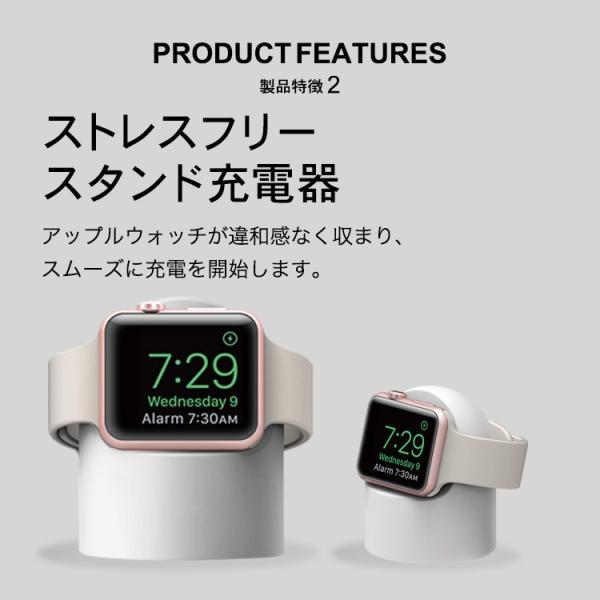AppleWatch スタンド 充電器 series3 series2 38mm 42mm 丸型 Macintosh型 charger 充電器不要 Lightning 充電 おすすめ|lfs|04