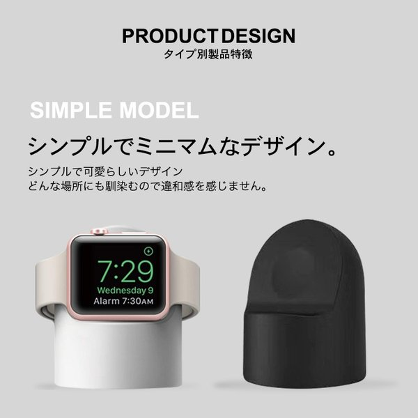 AppleWatch スタンド 充電器 series3 series2 38mm 42mm 丸型 Macintosh型 charger 充電器不要 Lightning 充電 おすすめ|lfs|08