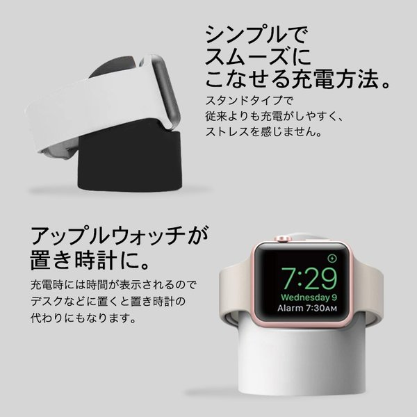 AppleWatch スタンド 充電器 series3 series2 38mm 42mm 丸型 Macintosh型 charger 充電器不要 Lightning 充電 おすすめ|lfs|09