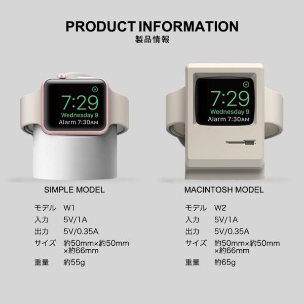 AppleWatch スタンド 充電器 series3 series2 38mm 42mm 丸型 Macintosh型 charger 充電器不要 Lightning 充電 おすすめ|lfs|10