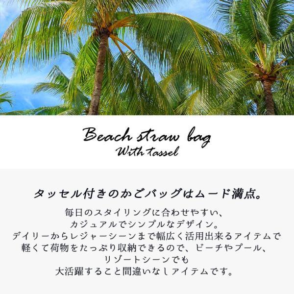 カゴ かごバッグ ビーチバッグ 編みバッグ 網バッグ あみバッグ タッセル付き レディース サマーバッグ シンプル lfs 03