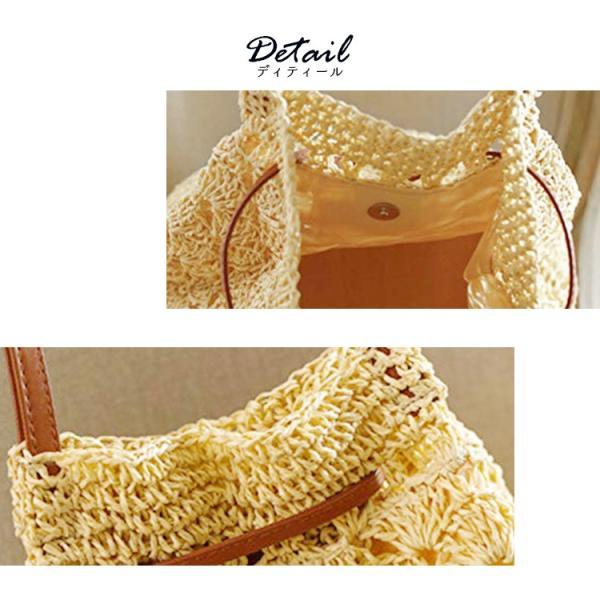 カゴ かごバッグ ビーチバッグ 編みバッグ 網バッグ あみバッグ タッセル付き レディース サマーバッグ シンプル lfs 04