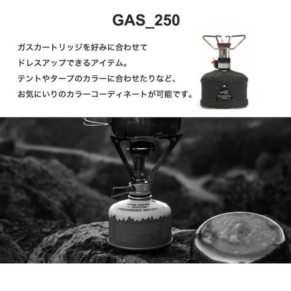 BELLWOODMADE AWESOME LIFE GAS_250 GasCostume ガスカバー OD缶 カバー カートリッジプロテクター CASE キャンプ用品 アウトドア|lfs|03