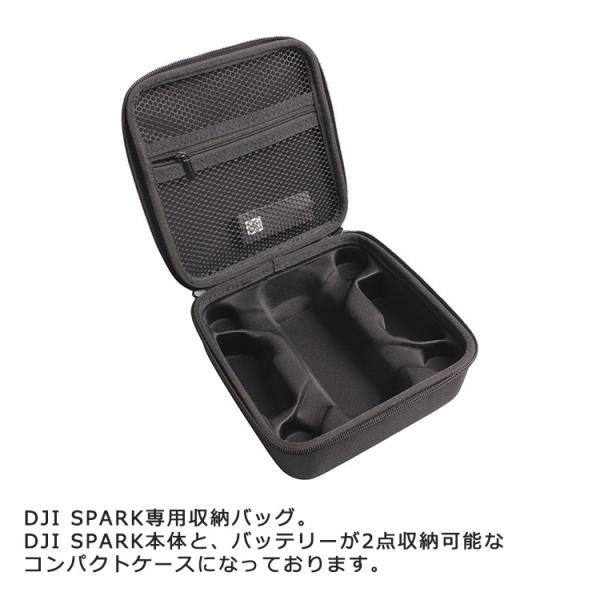 DJI Spark スパーク 専用 ポータブルケース キャリングケース Spark Mini Cases ボディ+バッテリーケースコンテナ 収納ケース防水 耐衝撃 外出撮影 旅行 lfs 02