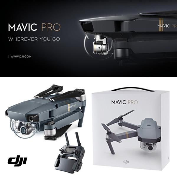 MAVIC PRO ドローン マビック プロ DJI 4K P4 4km対応 スマホ操作 ドローンレース 小型 カメラ ビデオ 空撮 アプリ ActiveTrack 障害物自動回避 ポケットサイズ|lfs|06