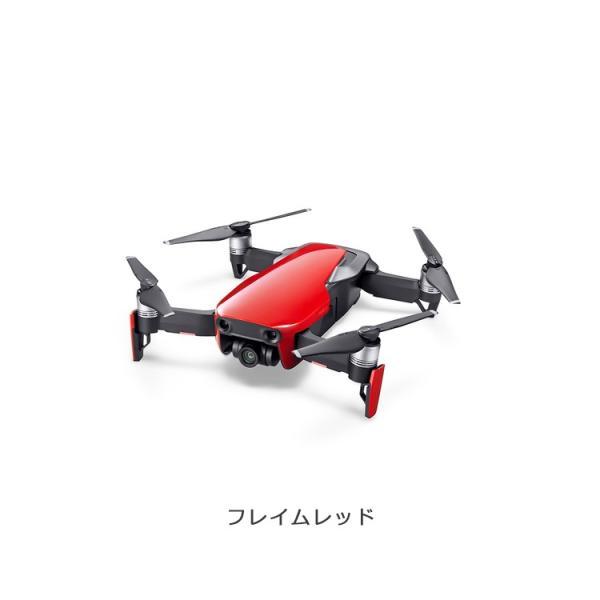 Mavic Air FLY MORE COMBO ドローン マビック エア DJI 4K P4 4km対応 スマホ操作 ドローンレース 小型 カメラ ビデオ 空撮 アプリ ActiveTrack ポケットサイズ|lfs|03
