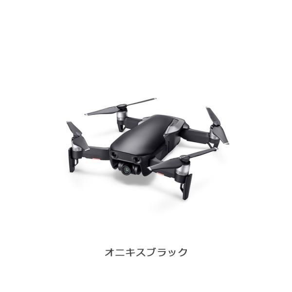 Mavic Air FLY MORE COMBO ドローン マビック エア DJI 4K P4 4km対応 スマホ操作 ドローンレース 小型 カメラ ビデオ 空撮 アプリ ActiveTrack ポケットサイズ|lfs|04