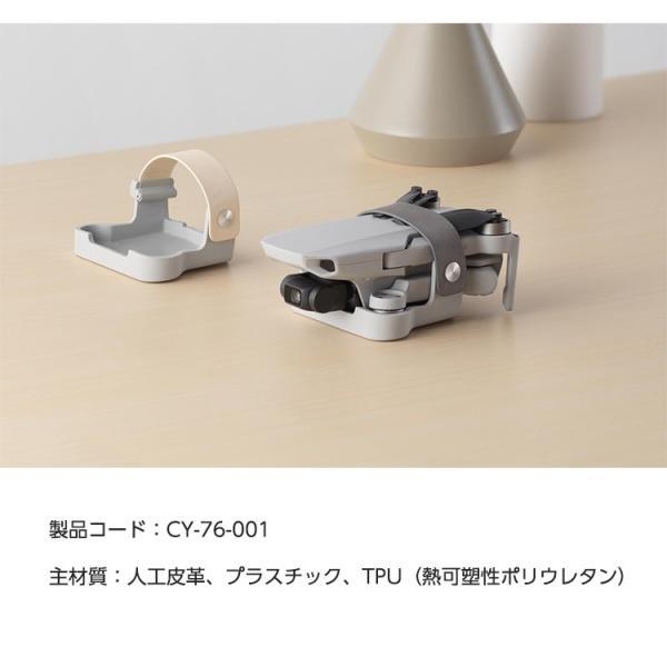 Mavic Mini マビックミニ プロペラホルダー 持ち運び ストラップ アクセサリー プロペラ保護 DJI ドローン 超軽量 小型ドローン 初心者向け|lfs|04