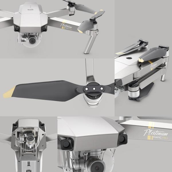 Mavic Pro Platinum Fly More コンボ ドローン マビック DJI 4K P4 4km対応 スマホ操作 ドローンレース 小型 カメラ ビデオ 空撮 アプリ ActiveTrack|lfs|05