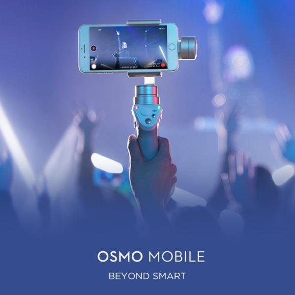 Osmo Mobile オスモ スタビライザー スマホ iphone ビデオ カメラ 手ブレ補正 DJI GO PRO 映画 モーション アクション 国内正規品|lfs|02