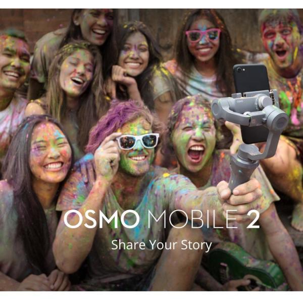 OSMO MOBILE 2 オスモモバイル2 スタビライザー スマホ iphone ビデオ カメラ 手ブレ補正 DJI GO PRO パノラマ アクション 国内正規品|lfs|02