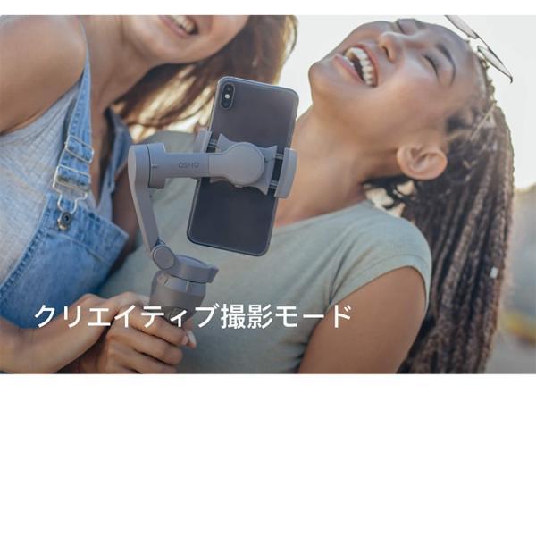 Osmo Mobile 3 コンボ オスモ モバイル 3 スタビライザー スマホ iphone ビデオ カメラ 手ブレ補正 DJI GO PRO パノラマ アクション 国内正規品 lfs 14