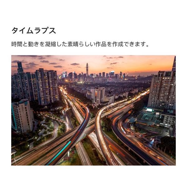 Osmo Mobile 3 コンボ オスモ モバイル 3 スタビライザー スマホ iphone ビデオ カメラ 手ブレ補正 DJI GO PRO パノラマ アクション 国内正規品 lfs 17