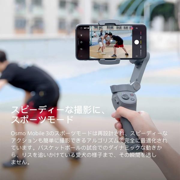 Osmo Mobile 3 コンボ オスモ モバイル 3 スタビライザー スマホ iphone ビデオ カメラ 手ブレ補正 DJI GO PRO パノラマ アクション 国内正規品 lfs 19