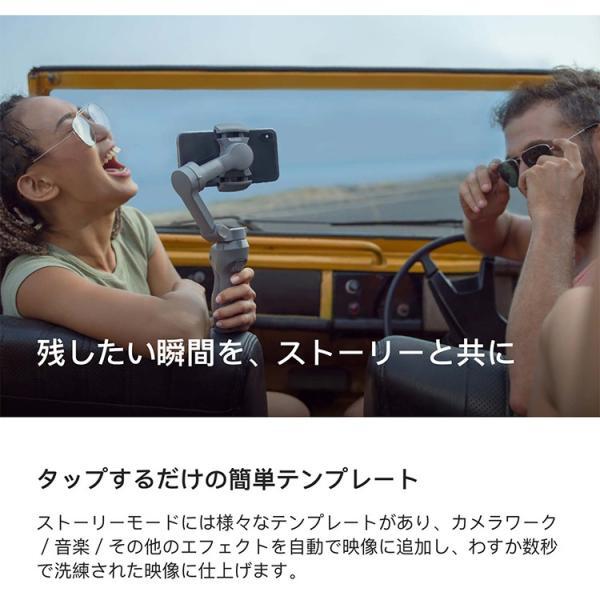 Osmo Mobile 3 コンボ オスモ モバイル 3 スタビライザー スマホ iphone ビデオ カメラ 手ブレ補正 DJI GO PRO パノラマ アクション 国内正規品 lfs 08