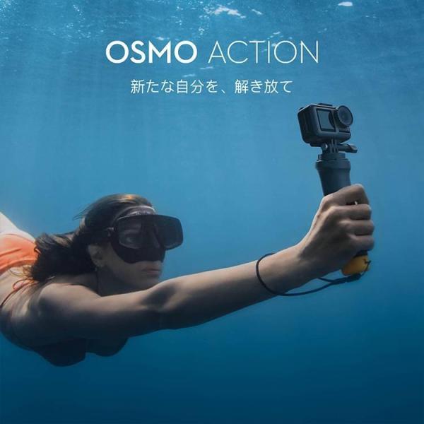 DJI OSMO Action アクションカメラ オスモアクション オスモ アクション ビデオカメラ  手ぶれ補正 デジタルカメラ 4K動画 HDR動画 防水 【国内正規品】|lfs|02