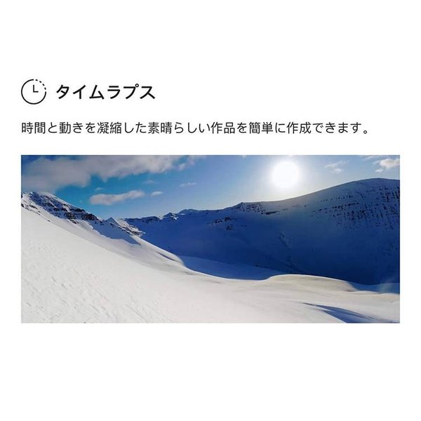 DJI OSMO Action アクションカメラ オスモアクション オスモ アクション ビデオカメラ  手ぶれ補正 デジタルカメラ 4K動画 HDR動画 防水 【国内正規品】|lfs|12