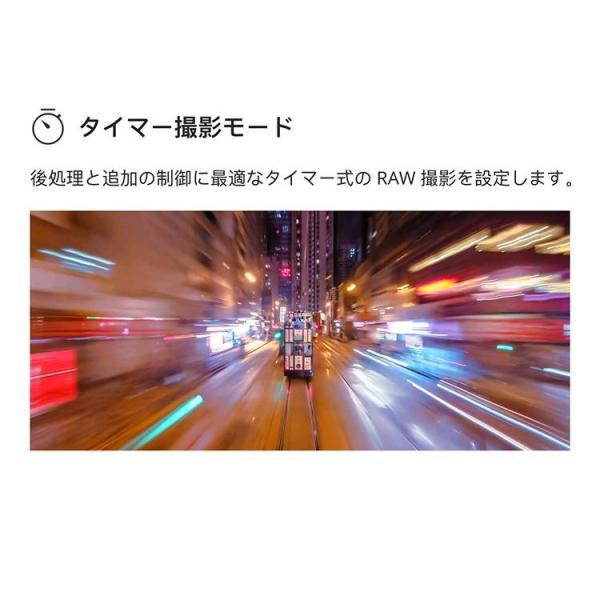 DJI OSMO Action アクションカメラ オスモアクション オスモ アクション ビデオカメラ  手ぶれ補正 デジタルカメラ 4K動画 HDR動画 防水 【国内正規品】|lfs|13