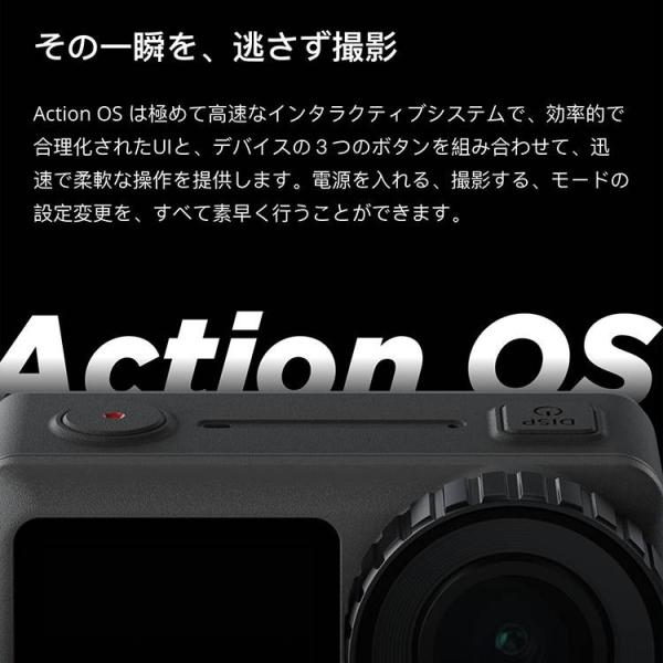 DJI OSMO Action アクションカメラ オスモアクション オスモ アクション ビデオカメラ  手ぶれ補正 デジタルカメラ 4K動画 HDR動画 防水 【国内正規品】|lfs|14