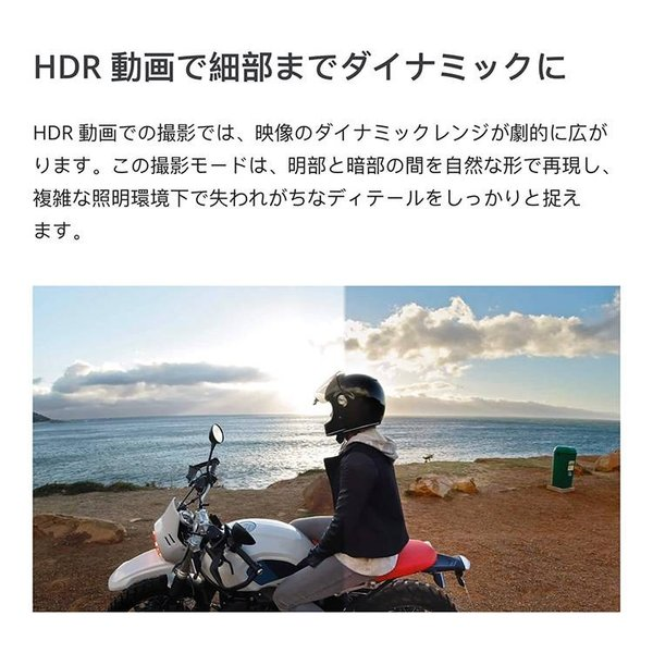DJI OSMO Action アクションカメラ オスモアクション オスモ アクション ビデオカメラ  手ぶれ補正 デジタルカメラ 4K動画 HDR動画 防水 【国内正規品】|lfs|15