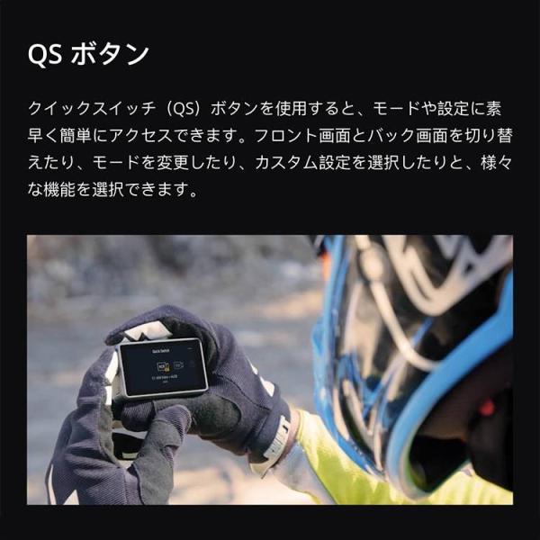 DJI OSMO Action アクションカメラ オスモアクション オスモ アクション ビデオカメラ  手ぶれ補正 デジタルカメラ 4K動画 HDR動画 防水 【国内正規品】|lfs|16