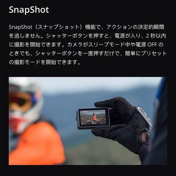 DJI OSMO Action アクションカメラ オスモアクション オスモ アクション ビデオカメラ  手ぶれ補正 デジタルカメラ 4K動画 HDR動画 防水 【国内正規品】|lfs|18