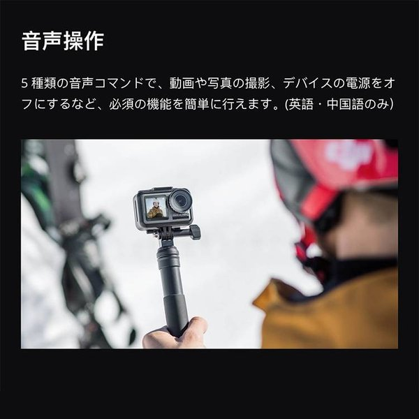 DJI OSMO Action アクションカメラ オスモアクション オスモ アクション ビデオカメラ  手ぶれ補正 デジタルカメラ 4K動画 HDR動画 防水 【国内正規品】|lfs|19