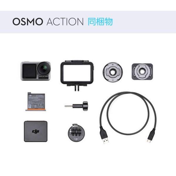 DJI OSMO Action アクションカメラ オスモアクション オスモ アクション ビデオカメラ  手ぶれ補正 デジタルカメラ 4K動画 HDR動画 防水 【国内正規品】|lfs|21