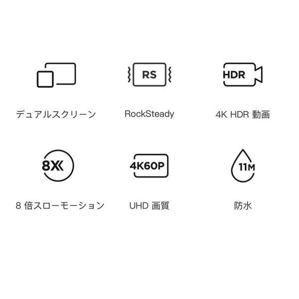 DJI OSMO Action アクションカメラ オスモアクション オスモ アクション ビデオカメラ  手ぶれ補正 デジタルカメラ 4K動画 HDR動画 防水 【国内正規品】|lfs|04
