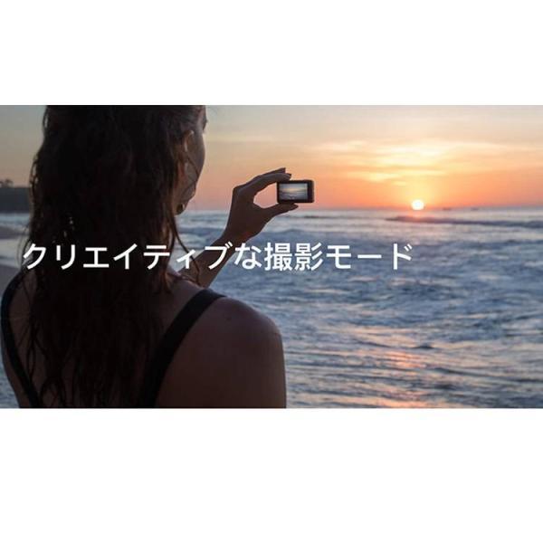 DJI OSMO Action アクションカメラ オスモアクション オスモ アクション ビデオカメラ  手ぶれ補正 デジタルカメラ 4K動画 HDR動画 防水 【国内正規品】|lfs|09