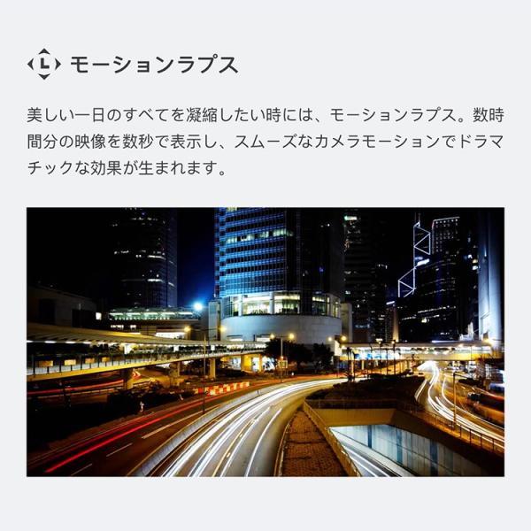 DJI Osmo Pocket オスモポケット 3軸スタビライザー ジンバル ハンドヘルドカメラ スマホ iPhone 映画 高性能 コンパクト 手持ちタイプ プロ 国内正規品|lfs|14