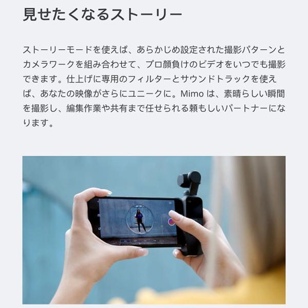 DJI Osmo Pocket オスモポケット 3軸スタビライザー ジンバル ハンドヘルドカメラ スマホ iPhone 映画 高性能 コンパクト 手持ちタイプ プロ 国内正規品|lfs|16