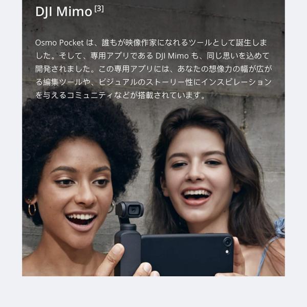 DJI Osmo Pocket オスモポケット 3軸スタビライザー ジンバル ハンドヘルドカメラ スマホ iPhone 映画 高性能 コンパクト 手持ちタイプ プロ 国内正規品|lfs|17