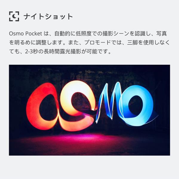 Osmo Pocket & 拡張キット オスモポケット 3軸スタビライザー ジンバル ハンドヘルドカメラ スマホ iPhone 映画 高性能 コンパクト プロ 国内正規品 lfs 14