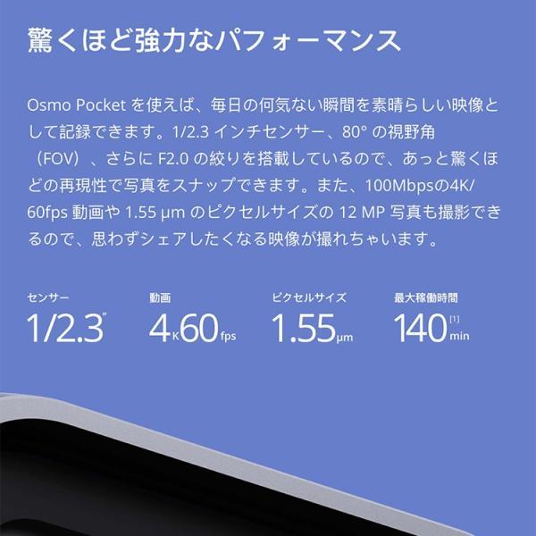 Osmo Pocket & 拡張キット オスモポケット 3軸スタビライザー ジンバル ハンドヘルドカメラ スマホ iPhone 映画 高性能 コンパクト プロ 国内正規品 lfs 07