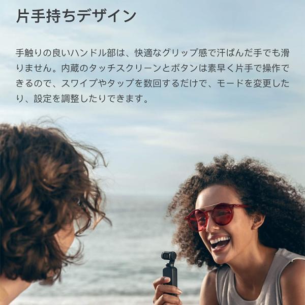Osmo Pocket & 拡張キット オスモポケット 3軸スタビライザー ジンバル ハンドヘルドカメラ スマホ iPhone 映画 高性能 コンパクト プロ 国内正規品 lfs 09