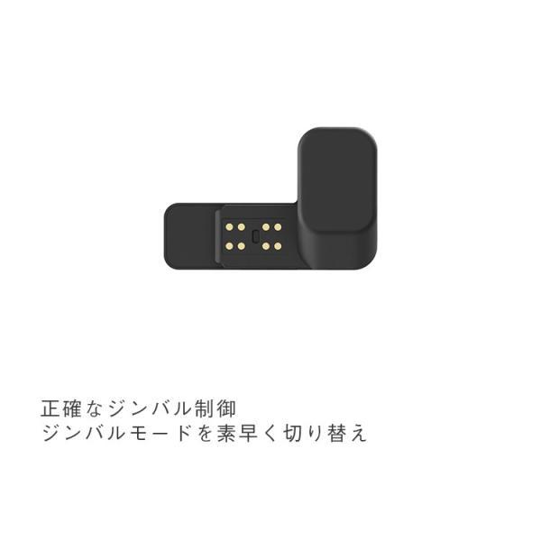 DJI Osmo Pocket オスモポケット コントローラーホイール ジンバル制御 ジンバルモード切り替え スマホ iPhone 映画 カメラアクセサリー プロ Part6 国内正規品|lfs|02