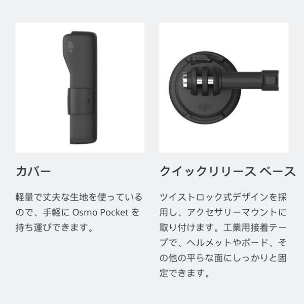 DJI Osmo Pocket オスモポケット コントローラーホイール ジンバル制御 ジンバルモード切り替え スマホ iPhone 映画 カメラアクセサリー プロ Part6 国内正規品|lfs|11