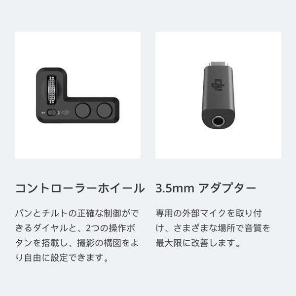 DJI Osmo Pocket オスモポケット コントローラーホイール ジンバル制御 ジンバルモード切り替え スマホ iPhone 映画 カメラアクセサリー プロ Part6 国内正規品|lfs|10
