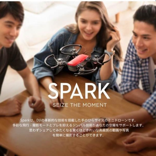 DJI SPARK スパーク 小型ドローン セルフィードローン iPhone 高性能 ポケットドローン カメラ付き FPV カメラ スマホ DJI正規代理店 lfs 02
